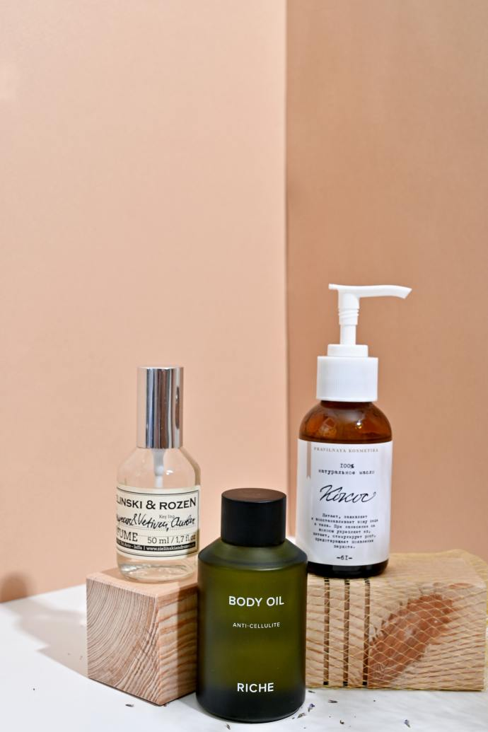 3 skincare products on a beige background